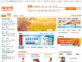 Read Taobao Reviews