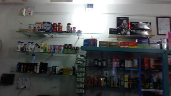 Read Radhe Medical & Provision Store, Vadodara Reviews