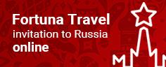 Read Visatoruss by Fortuna Travel Reviews
