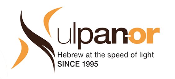 Read Ulpan Or International Reviews